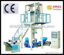 HD/LDPE High Speed Film blowing Machine
