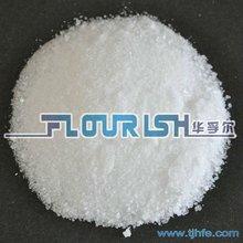 Baryum klorür dihidrat 99% bacl2.2h2o