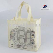2014 non woven shopping bag for promotion
