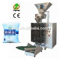 500g salt packaging machine for pillow bag