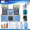 Semi-Automatic PET Bottle Blowing Machine / Stretch BLower
