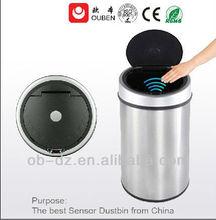 40L Infrared intelligent Electronic Sensor dustbin
