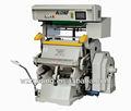 Papel de impresión y troquelado de la máquina tymc - 800 930 1100 1200