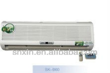 uv lamp & actived carton air cleaning hospital cleaning equipment (Hanging-up type)