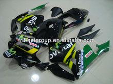 ABS fairing kit for CBR 600RR 03-04 BLACK MOVISTAR