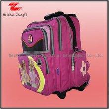 2011 fashion school trolley bag