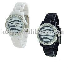 Zebra Animal Print Watch King Master Watch