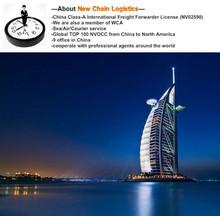 Shenzhen to Dubai Jebel Ali international shipping company