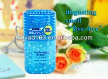 liquid room air freshener