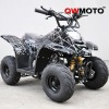 Quad 50cc ATV 4 stroke quad ATV top quality for kids
