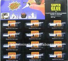 3g aluminum tube cyanoacrylate glue super glue for general purpose