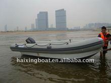 aluminum inflatable fishing boat; landing craft boat