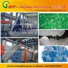 plastic recycling plant for PET bottle scrap