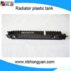 auto radiator plastic tank for A4/S4/A6/S6,car parts for turbo ,DPI:2556