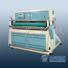 QP Automatic High Precision Sheet Cutting Machine