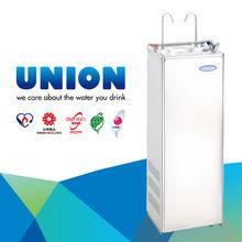 UO-600A Floor Standing Hot / Cold Water Dispenser