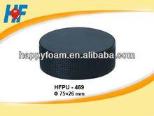PU foam anti stress ice hockey puck ball(polyurethane)