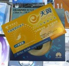cheap unlock Huawei EC122 3G USB mini Modem