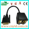 Good quality black colordvi to rca cable splitter VGA CABLE