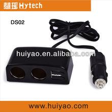 DS02 smart car cigarette lighter accessories
