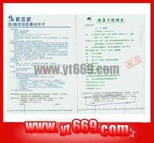 Anti-fake hologram security medical certificate sample