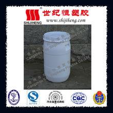 40L plastic beer keg with self body handle