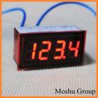 MS652 Loop Powered digital Indicator