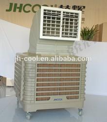outdoor air fan