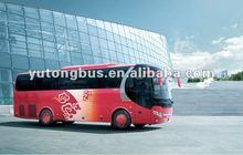 Luxury bus price ZK6107HA tourist coach