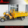 China high quality 3 wheel motorcycles tricycle with factory price