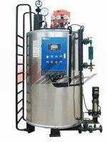 working simple vertical boiler