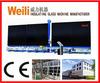 WL2500-31 Insulating Glass Sealant sealing machine