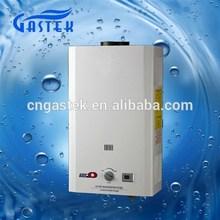 Zero pressure gas water heater