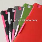Ultra Smart Leather Flip Cover case for Ipad Mini