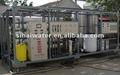 5000l/h plant+ نظام التبادل الالكتروني للبيانات لمعالجة المياه ريال عماني، محمول نوع لمصنع الأدوية
