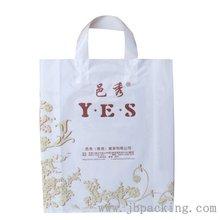 beautiful foldable shopping bag(fz244)