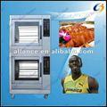 دجاج مشوي الطبقات المزدوجة آلة المصممة حديثا لإلقاء 2014
