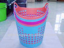 28L colorful food grade basket flexible plastic storage basket with carry handle shopping basket