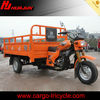 cargo tricycle made in chongqing China
