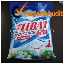 FUBAI protection high foam Detergent Powder