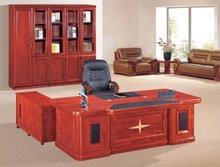 Executive Desk ZH-20108
