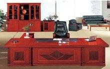 Executive Desk ZH-3301