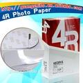 High exprimés couché brillant inkjet photo paper a3 a4 d'excellente qualité élevée