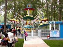 Kids amusement equipment Self-control up and down Airplane playground