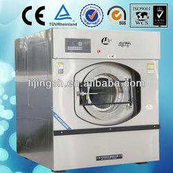 LJ Laundry Equipment/ Industrial Washing Machine 15kg 20kg 30kg 50kg 70kg 100kg