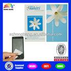 HB425 Adhesive microfiber screen cleaner