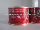 Halal Canned Food and Tomato Ketchup