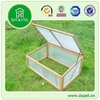 Wooden GreenHouse Cold Frame DXGH001