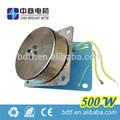 Residencial geradores de energia eólica com 500 W de saída