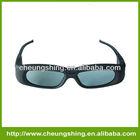 2012 promotional fashional 3g glasses